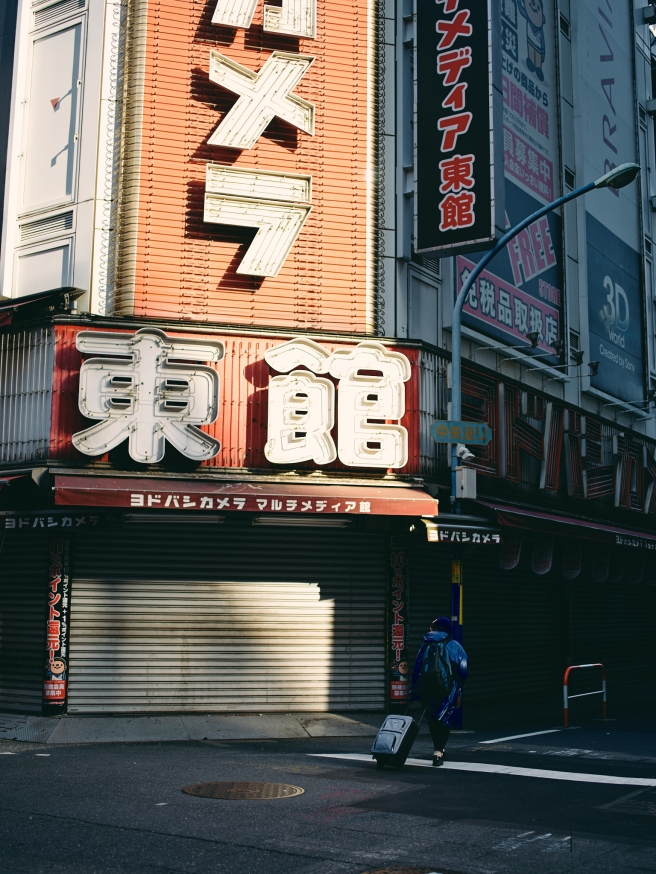 tokyo street photography guide
