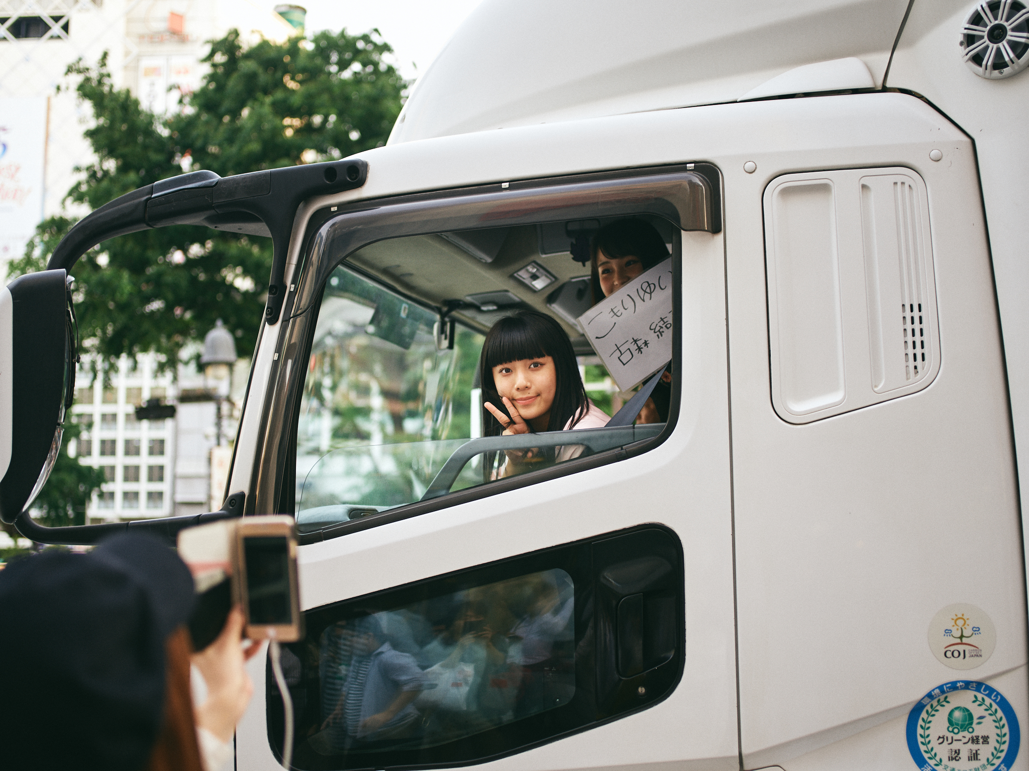 Tokyo street photography guide, idols